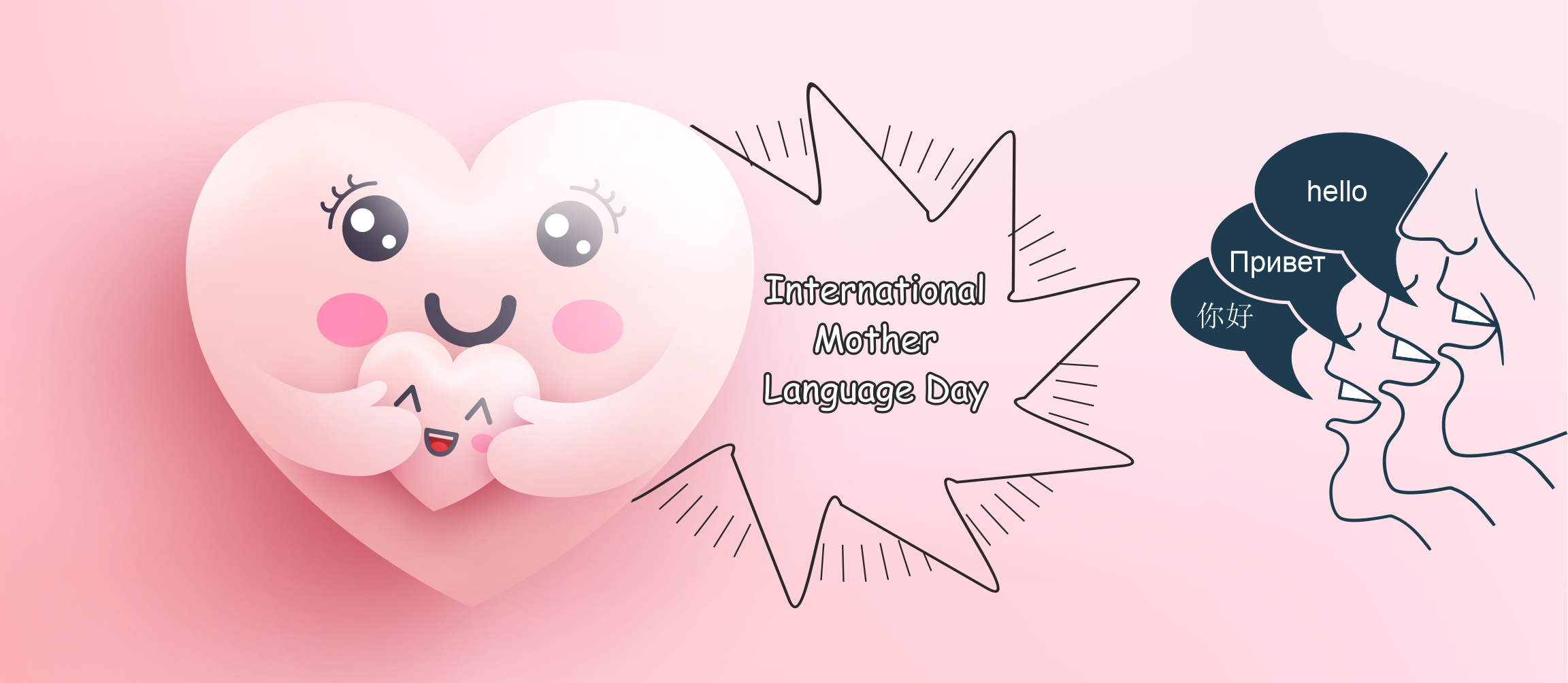 Read more about the article International Mother Language Day
